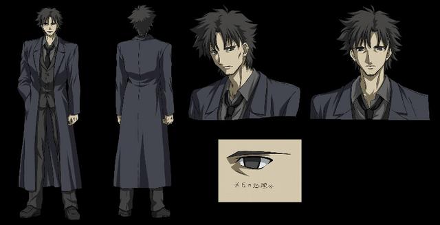 File:Kiritsugu studio deen character sheet.png