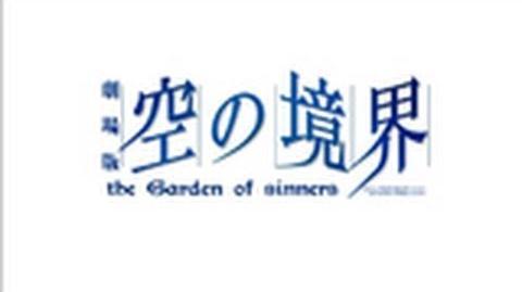 The Garden of sinners