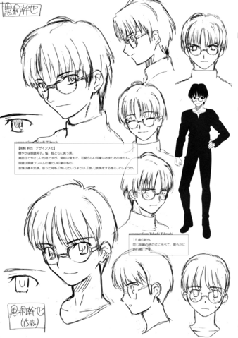 File:Mikiya redesign.png