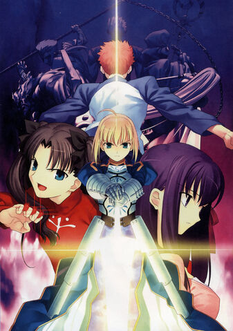 File:Fate stay night realta nua ps2.jpg