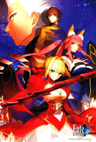 File:Fate-extra moon log cover 1.jpg
