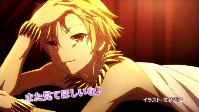 File:Fate kaleid liner Prisma Illya 3rei!! End Card 06.jpg