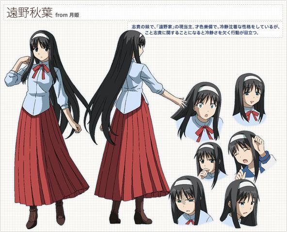 File:Akiha Carnival Phantasm character Sheet.png