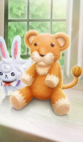 File:Stuffed lion.png