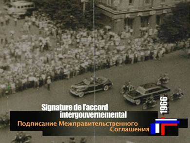 File:Signature accord intergouvernemental france union sovietique.jpg