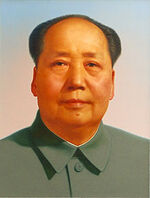 Mao Zedong portrait