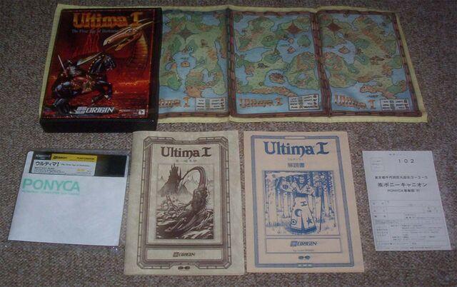 File:Ultima114.jpg