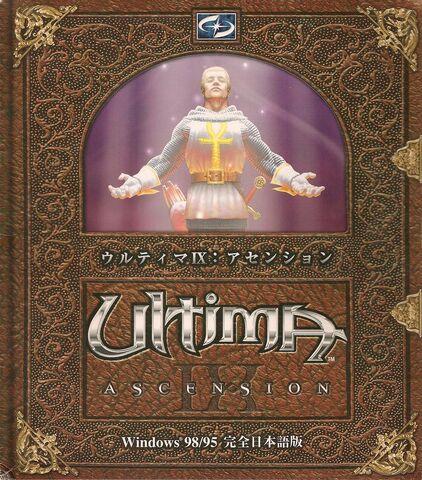 File:UltimaIX-Japan.jpg