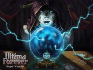 Ultima-Forever-concept-art