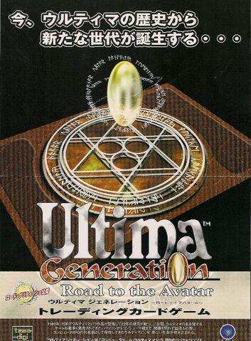 File:Ultima-RoadtotheAvatar.jpg