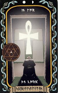 File:Spirituality.jpg
