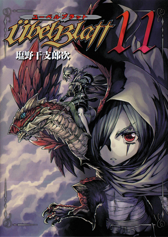 File:Volume 11 cover.png