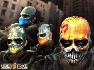 File:Veteran masks.jpeg