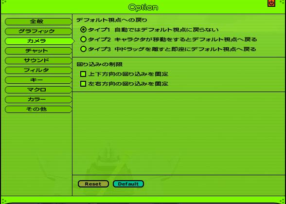 File:Option3.png