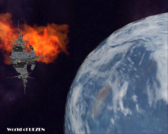 Edenean space station4