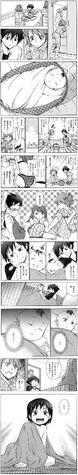 File:Anim-Kamisama Kazoku3 .jpg