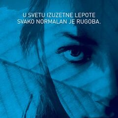 Serbian cover of <i>Uglies</i>