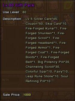 Level 80 Gift Pack