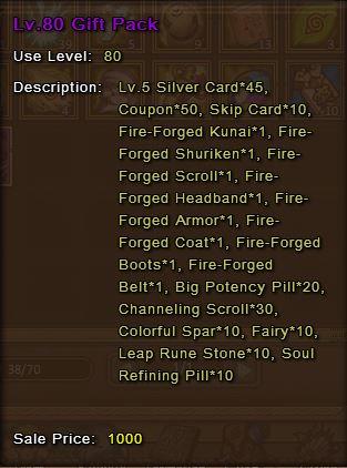 File:Level 80 Gift Pack.jpg