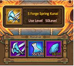 File:S Forge Spring Kunai.png