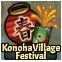 File:Konoha Festival Icon.png