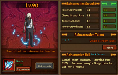 Reincarnation One Darui