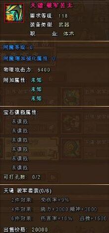 224px-3vs3 lvl118