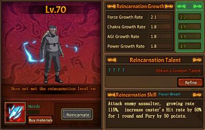 Reincarnation One Hanzo
