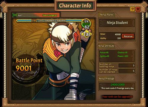Ninja Rank | Unlimited Ninja Wiki | FANDOM powered by Wikia