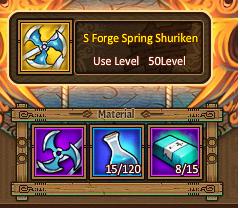 File:S Forge Spring Shuriken.png