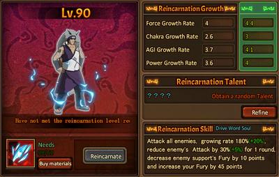 Reincarnation One Ginkaku