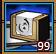File:Common material chest.png