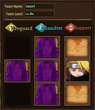 Team Deidara N