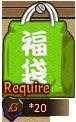 Bag1 - Peaceful