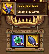 File:Hunting Soul Kunai.png