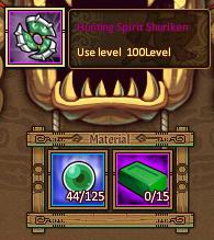 File:Hunting Spirit Shuriken.png