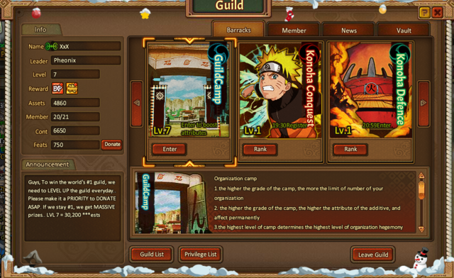 File:Guild interface.png