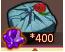 File:Advanced Rose Box.png
