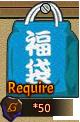 Bag1 - Lucky