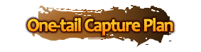 One-tail Capture Plan