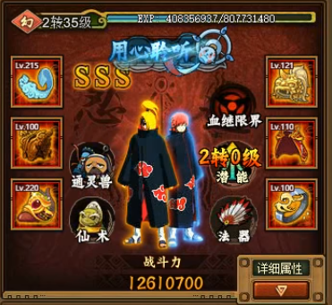Deidara & Sasori in-team pic