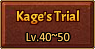 Kage's Trial