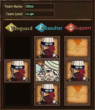 Team Ebizo H