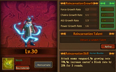 Reincarnation One Choji