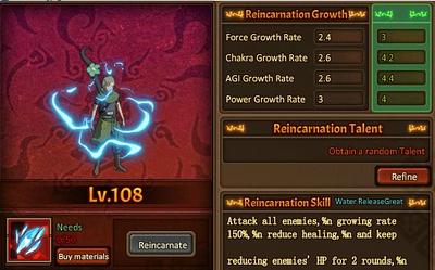 Reincarnation One Yagura