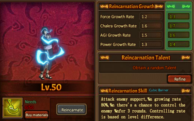 Reincarnation One Shizune