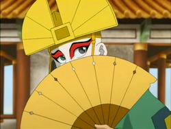 Aang Kyoshi