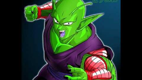 Custom Themes Piccolo