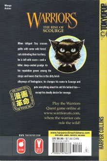 File:The rise of scourge back cover.jpg