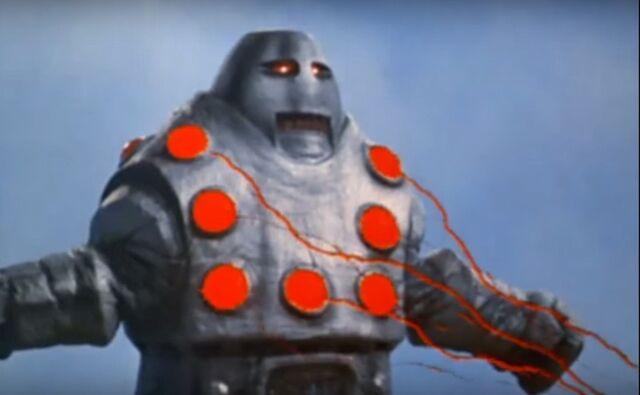 File:Gamerot Robot Energy Ray.jpg